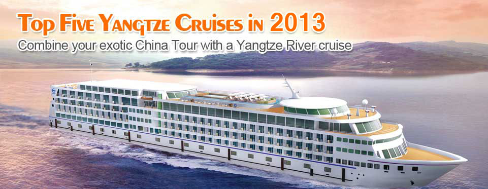 Top Five Yangtze Cruise Ships in 2013