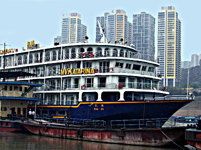 Victoria Jenna Victoria Cruises Yangtze River Cruises - Victoria cruises