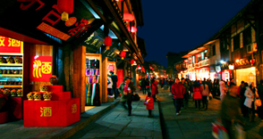 Ciqikou Ancient Town